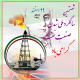 Nationalasation of Irnaian Oil.PNG (1716097 bytes)