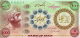 New Iranian Banknote after the fall of Ismaic Regime.PNG (2417662 bytes)