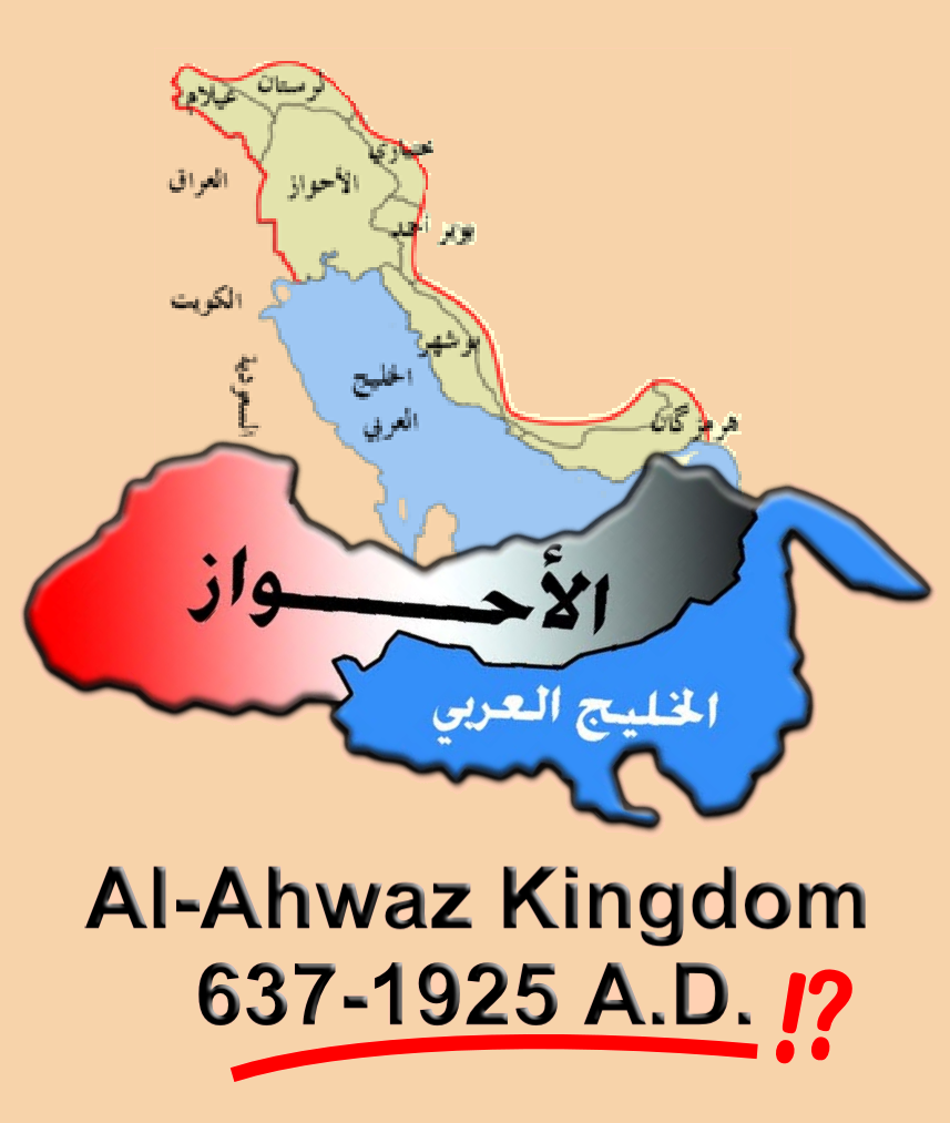 al-ahwaz_kingdom_before_persian_occupation_al-ahwazi_peopel.PNG.png